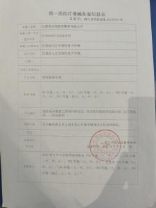 chinese medical certification